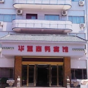 Fuyang Huatang Business Hotel