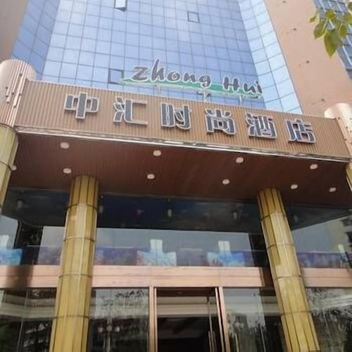Zhonghui Fashion Hotel Maoming