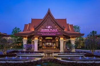 Crowne Plaza Resort Xishuangbanna Parkview