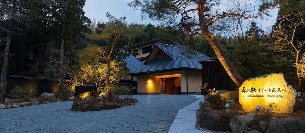 Front of Property - Evening/Night, Morino Sumika