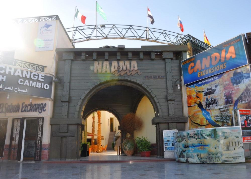 Naama Inn Sharm El Sheikh, EGY - Best Price Guarantee
