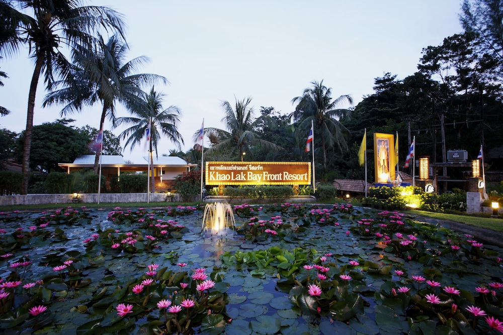 Front of Property, Khaolak Bay Front Resort