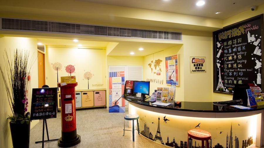 Diary of Ximen Hotel II - Liu Fu Branch