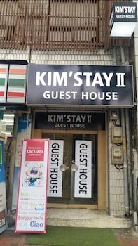 基姆住宿 II 號飯店