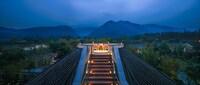 Six Senses Qing Cheng Mountain (32 of 64)