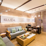 Traveller-Inn Zhongzheng Library