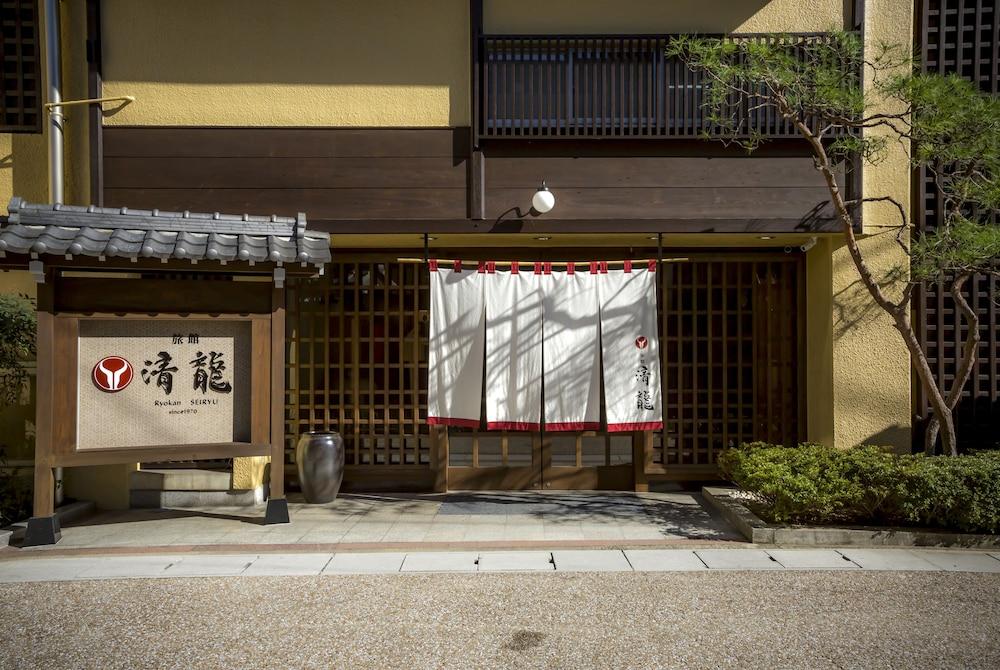 Japansk kjønn tjeneste