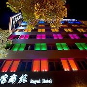 Royal Group Hotel Bo Ai Branch