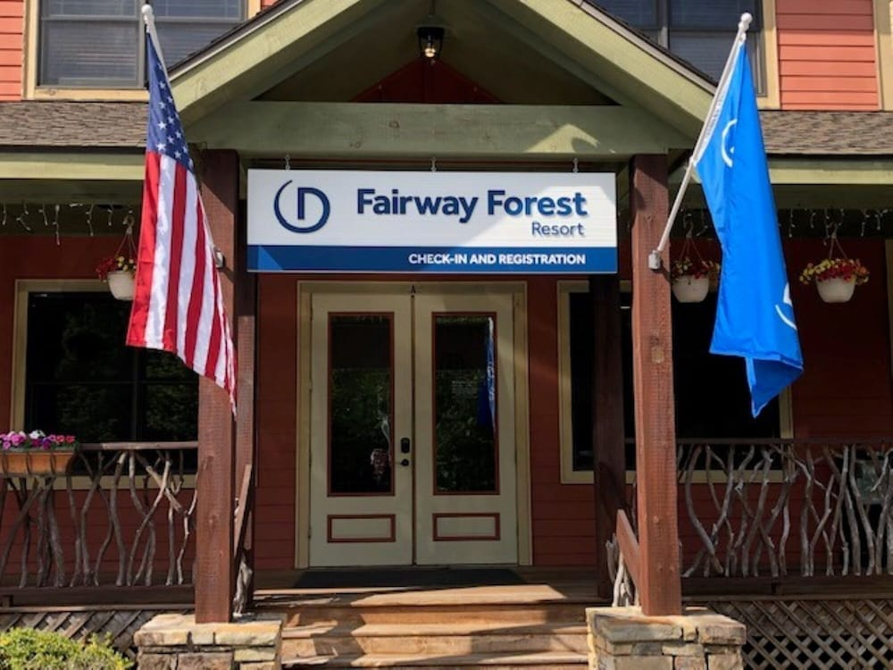 Property Entrance, Fairway Forest Resort