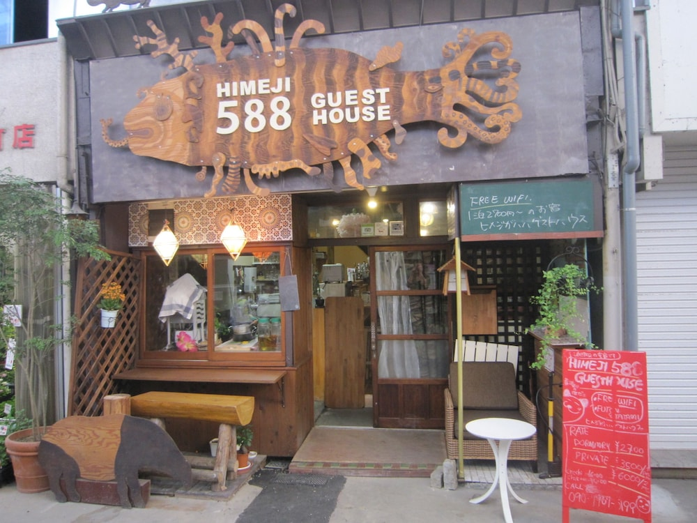 Featured Image, Himeji 588 Guesthouse – Hostel