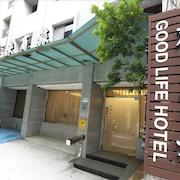 グッド ライフ ホテル