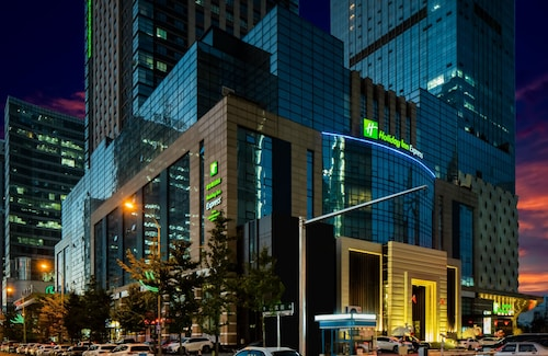 Holiday Inn Express Shenyang North Station