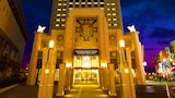The Park Front Hotel at Universal Studios Japan(R) - Osaka Hotels