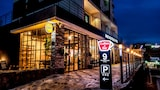 Nine Boutique Hotel - Seogwipo Hotels