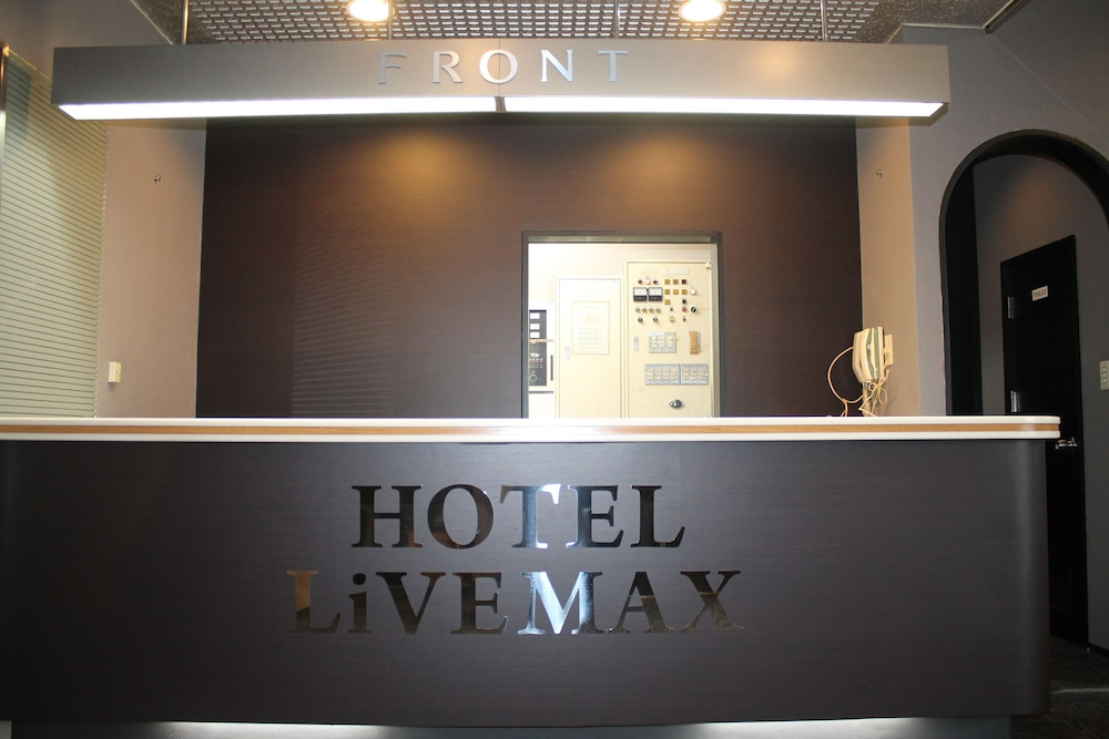 Check-in/Check-out Kiosk, Hotel Livemax Mihara-ekimae