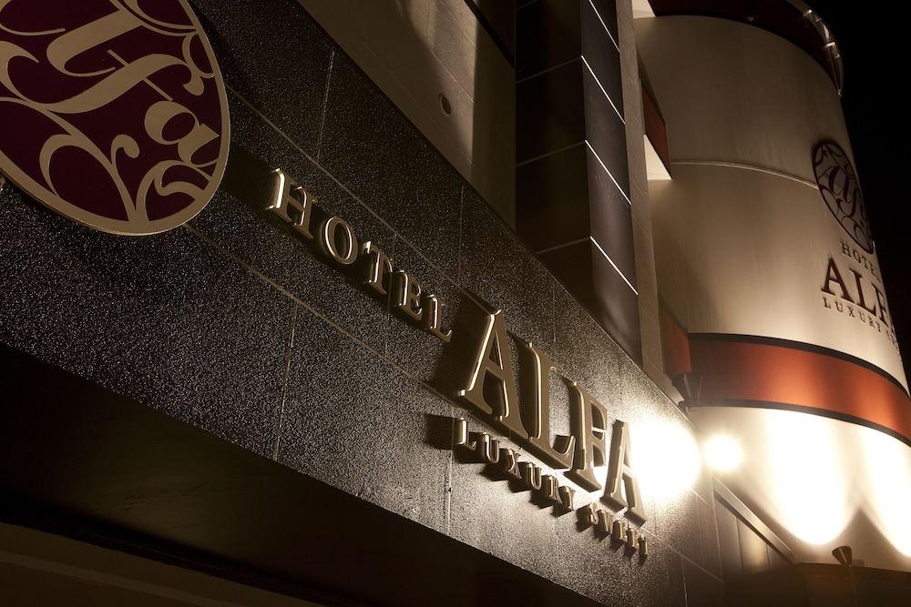 Exterior detail, Hotel Alfa Kyoto - Adults Only