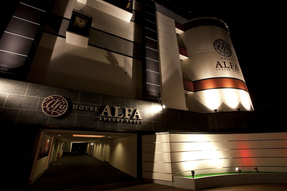 Front of Property - Evening/Night, Hotel Alfa Kyoto - Adults Only
