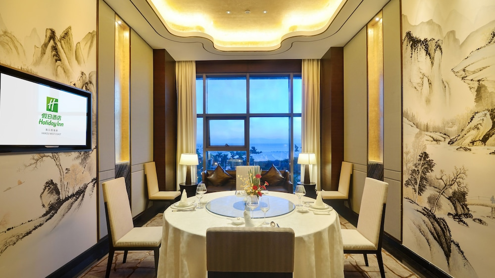 Restaurant, Holiday Inn Haikou West Coast