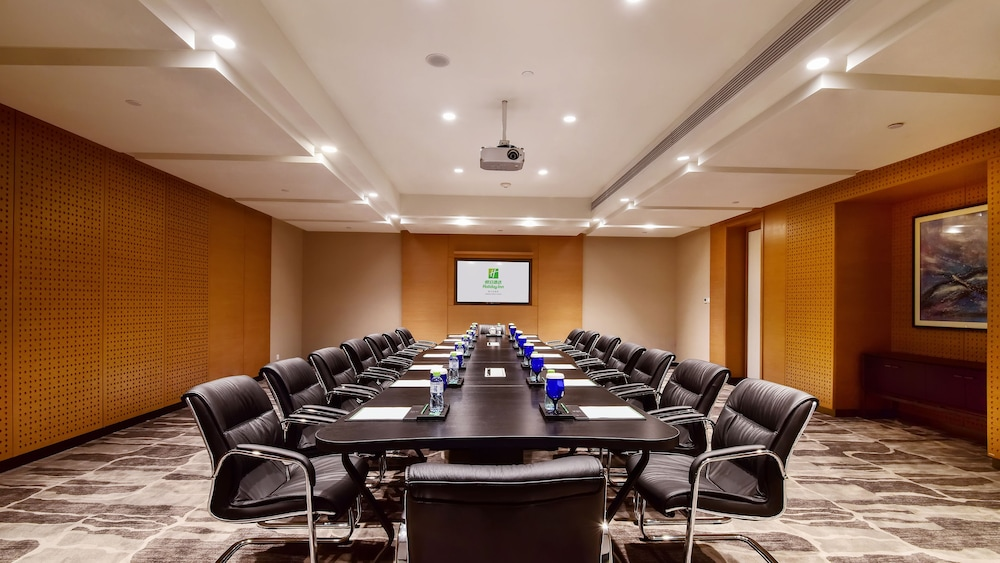 Meeting Facility, Holiday Inn Haikou West Coast