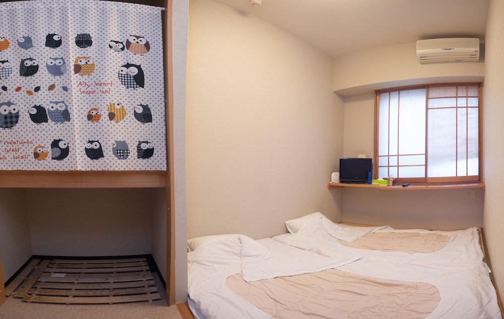 Family Inn Saiko in Tokyo | Hotel Rates & Reviews on Orbitz