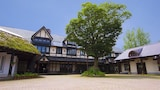 Shakespeare Hotel - Hakuba Hotels