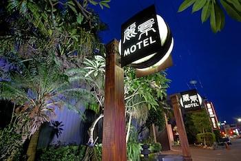 Region Motel