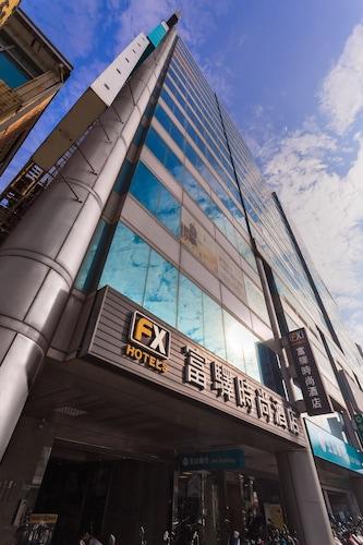 FX 호텔 타이난 민성 로드