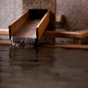 Public Bath