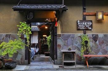 Guesthouse Taikoya Bettei – Hostel