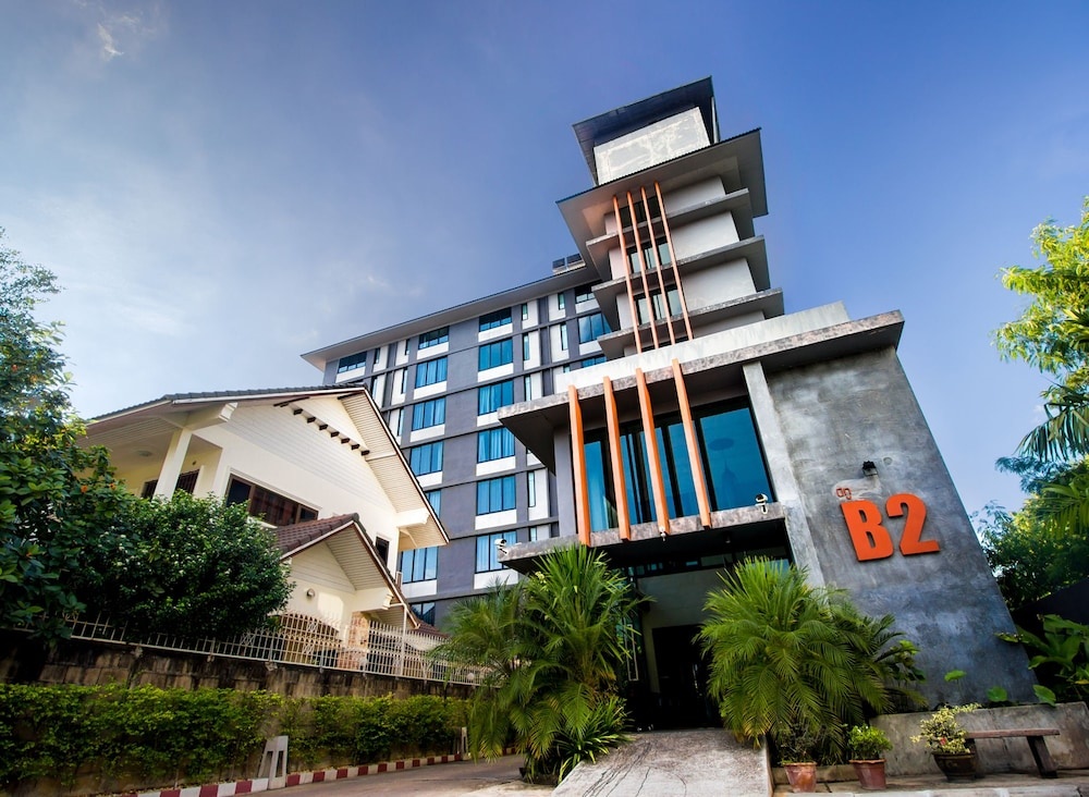 B2 lampang boutique budget hotel in lampang hotel for Hip hotels budget