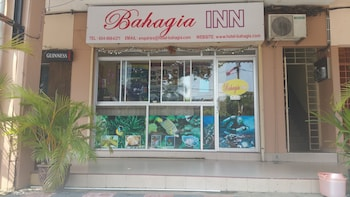 巴哈吉亞旅館