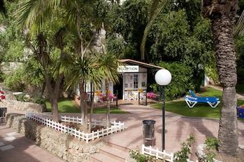 Apartaments Galdana Gardens
