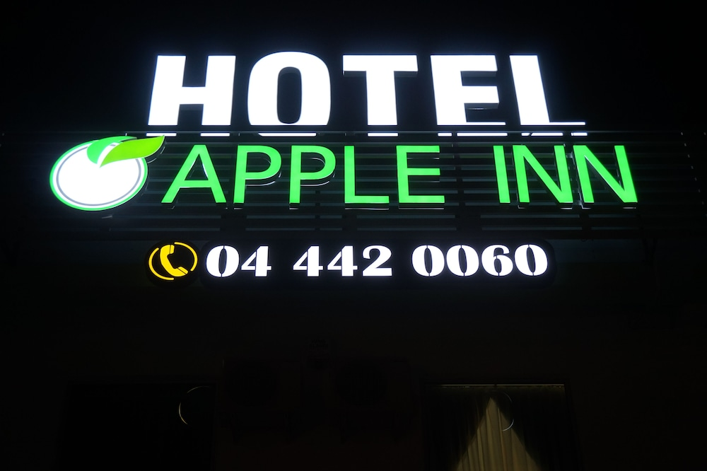 Front of Property - Evening/Night, Apple Inn Hotel