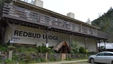 Red Bud Lodge - El Portal Hotels