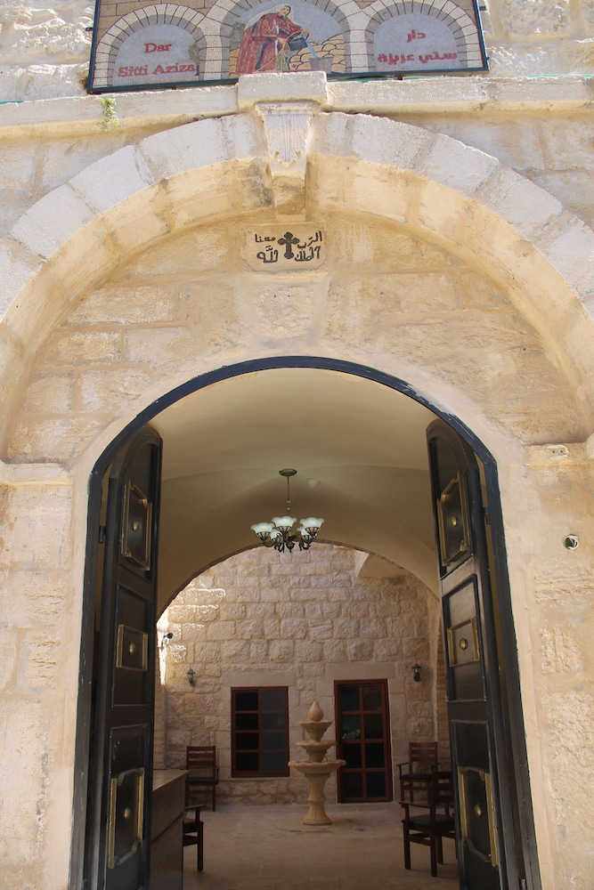 Property Entrance, Dar Sitti Aziza