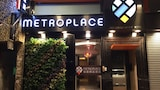 Metroplace Boutique Hotel - Kowloon Hotels
