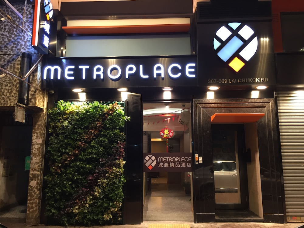 Metroplace boutique hotel in hong kong hotel rates for The boutique place hotel