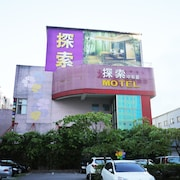 Discovery Motel - Zhonghe