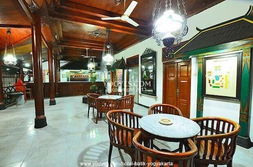 Hotel Batik Yogyakarta 2017 Room Prices Deals  Reviews  Expedia