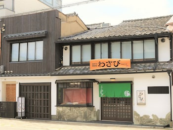 京都町屋蕎麥芥末青年旅舍