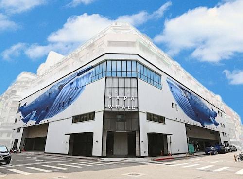 ホテル パパ ホエール (台北德立庄酒店-昆明馆)
