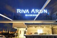 Riva Arun Bangkok (23 of 40)