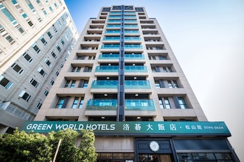Green World Hotel Songshan
