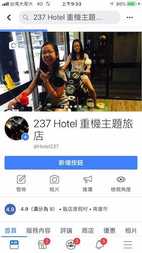 237 Hotel