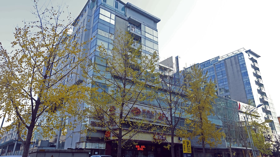 BeiJing YuanJia Apartment nearby Sanlitun