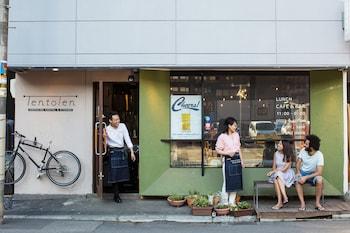 Ten to Ten Nakajima-Koen - Hostel