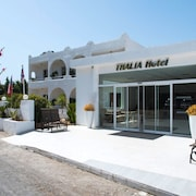 Thalia Hotel -All Inclusive