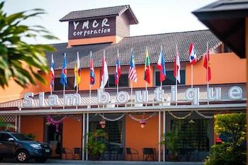 Siam Boutique