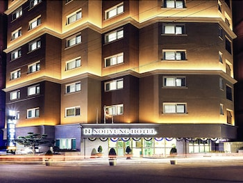 Nohyung Hotel