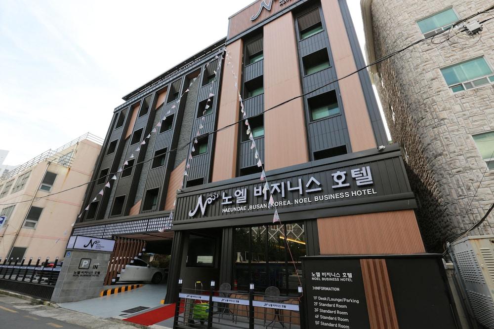 noel 2018 hotel Noel Business Hotel (Busan)   2018 Hotel Prices   Expedia noel 2018 hotel